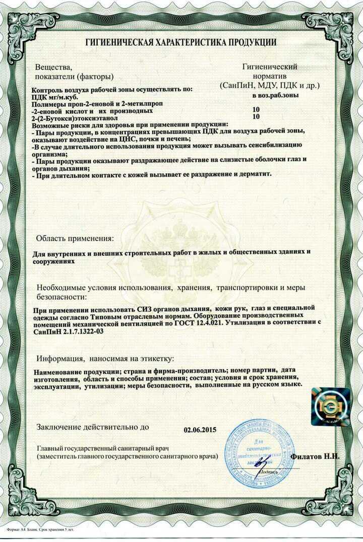 sertifikat339 - сертификат339